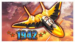 AirCombat 1942